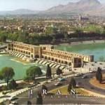 بلیط اصفهان با هواپیما