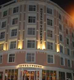 تور استانبول هتل توپکاپی
