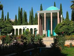 تورهای شیراز-تور شیراز