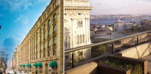 رزرو هتل پارک حیات استانبول