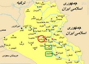 رزرو تور عراق