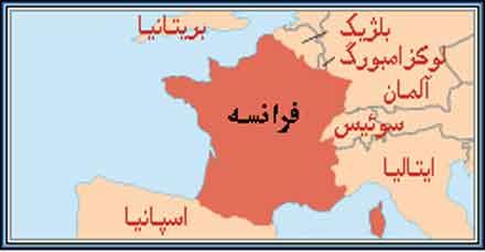 رزرو تور فرانسه