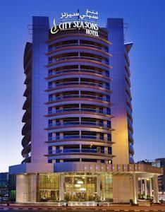 رزرو هتل سیتی سیزن در دبی