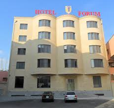 فروم هتل ایروان