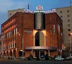 تور هتل متروپلی ایروان