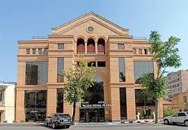 رویال پلازا هتل ارمنستان