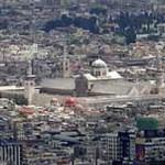بلیت هواپیما دمشق