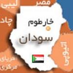 بلیط هواپیما سودان