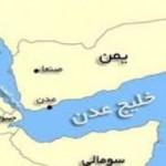 بلیط هوائی یمن