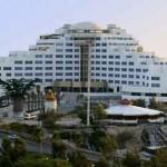 ارم هتل جزیره کیش