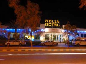 هلیا هتل جزیره کیش
