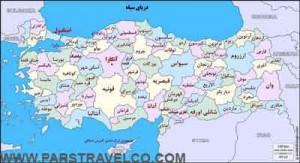 دیدنیهای ترکیه - کشور ترکیه