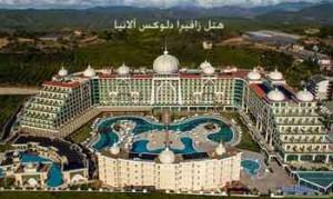 زافیرا هتل دلوکس آلانیا