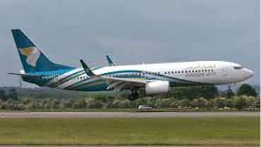 نمایندگی عمان ایر- بلیط هواپیمائی عمان ایر