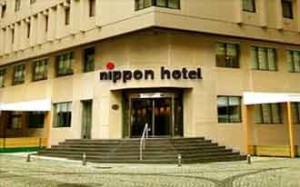 قیمت هتل نیپون استانبول