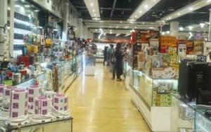 مراکز خرید دبی عید نوروز