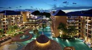 قیمت هتل نووتل وینتیج