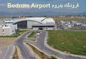 فرودگاه بدروم ترکیه