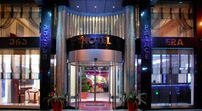 خرید تور باتومی هتل ارا پالاس باتومی