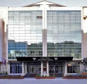 قیمت هتل تئاتر بوتیک باکو