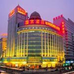 قیمت هتل پرزیدنتال پکن