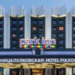 قیمت هتل پارک این پولکووسکایا