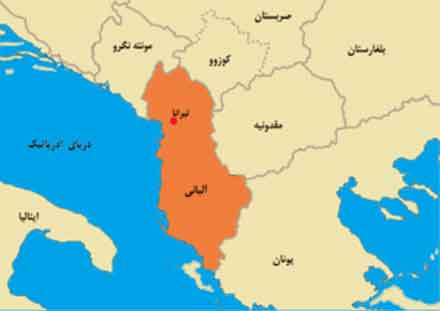 واحد پول کشور آلبانی