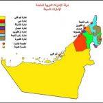 جمعیت کشور امارات متحده عربی