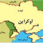 جمعیت کشور اکراین