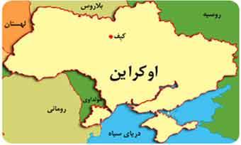 جمعیت کشور اوکراین