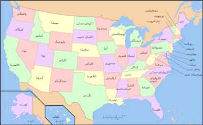 کشور ایالات متحده امریکا