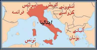 کشور ایتالیا در اروپا