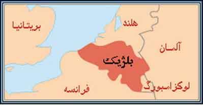 پایتخت کشور بلژیک