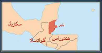 پایتخت کشور بلیز