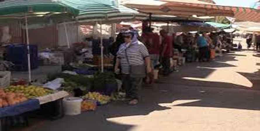 بازار خرید آلانیا