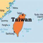 پایتخت کشور تایوان