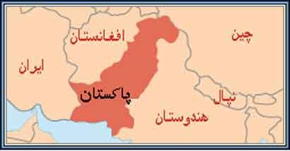 پایتخت کشور پاکستان