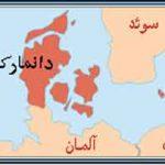 کشور دانمارک-جمعیت کشور دانمارک