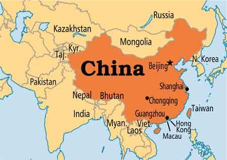پایتخت کشور چین