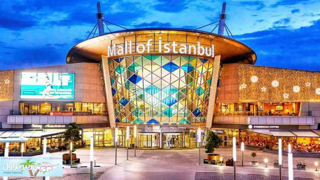 استانبول مال در استانبول