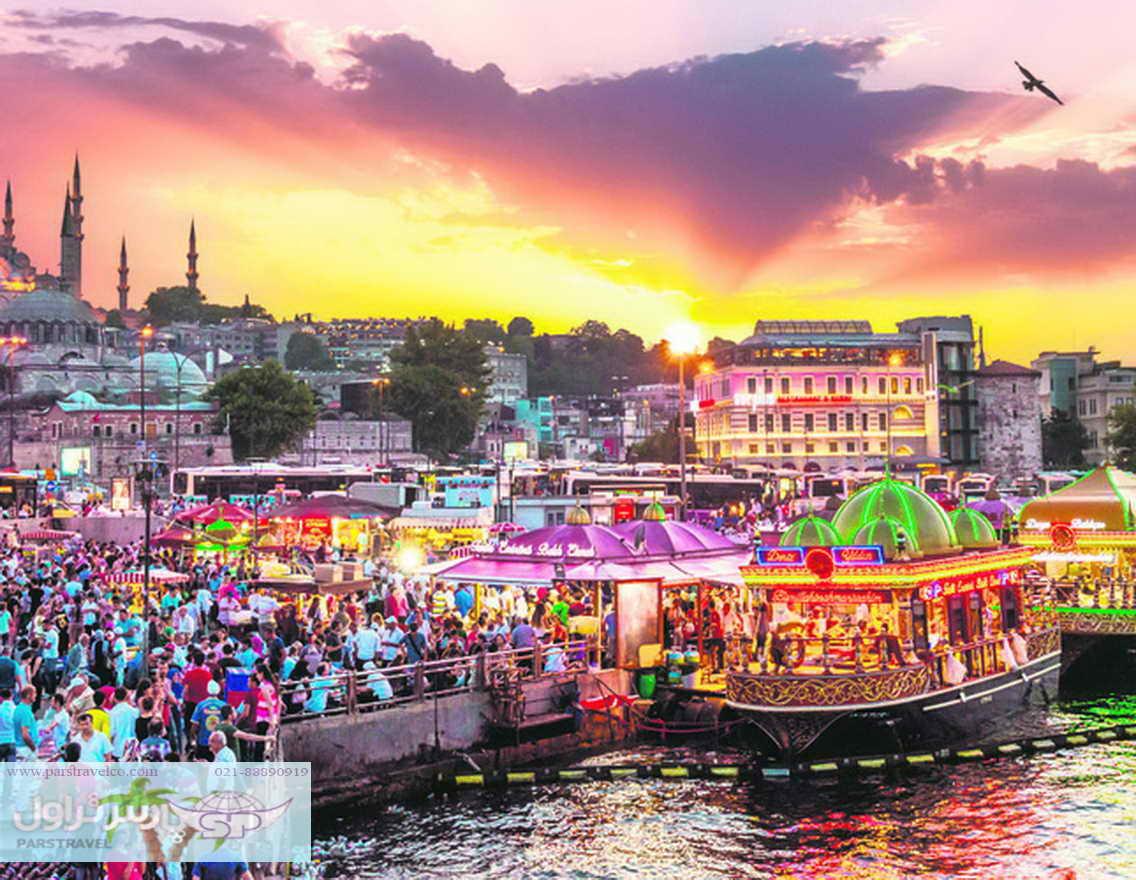 کاهش هزینه های سفر به استانبول