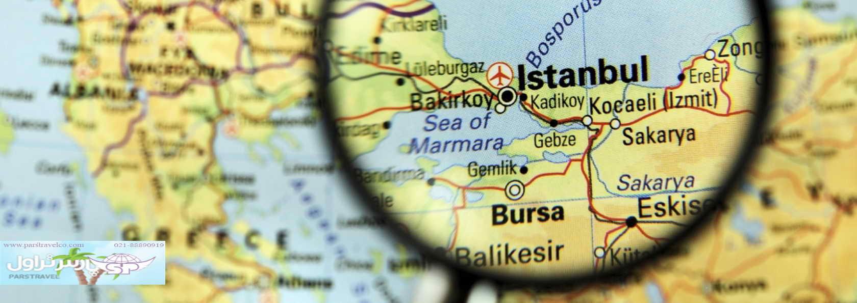 شرایط کسب و کار در ترکیه