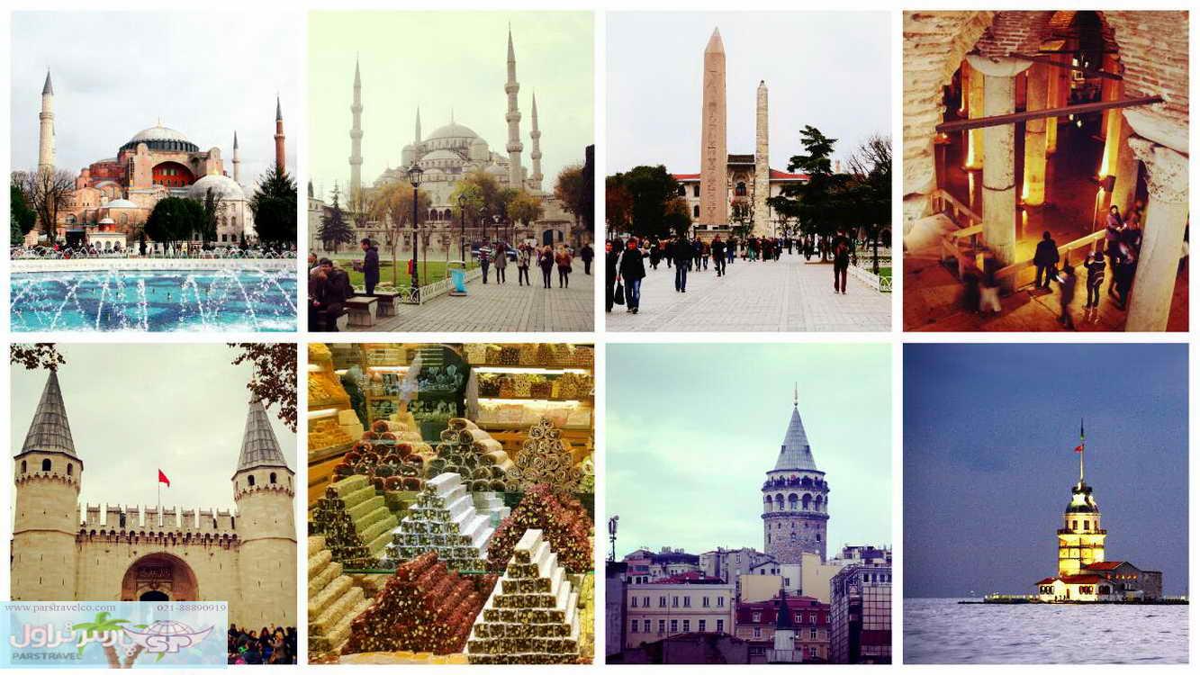 سفرنامه استانبول (روز اول)