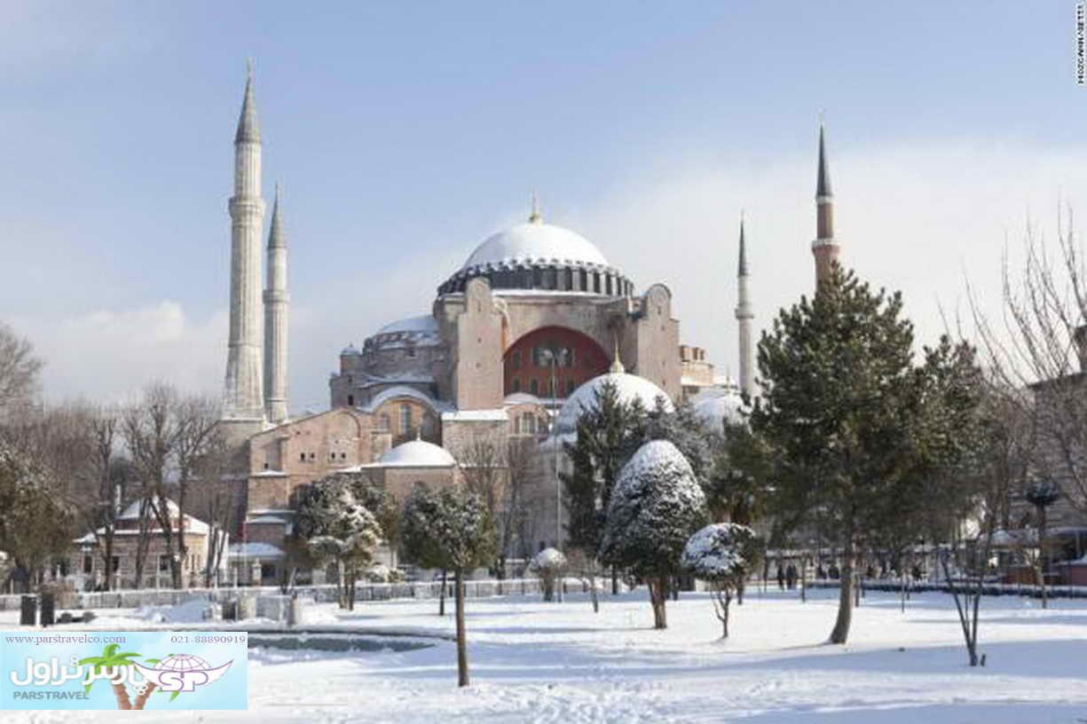 تور استانبول زمستانی
