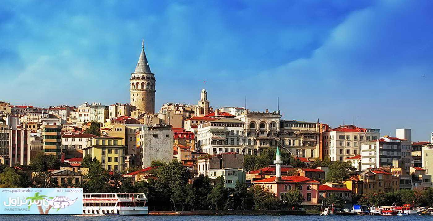 تور استانبول با پارس تراول