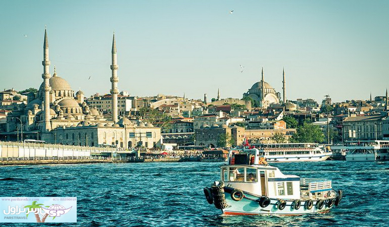چرا استانبول