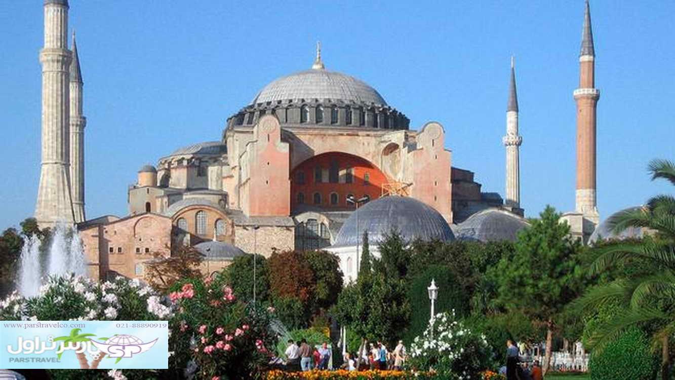 به استانبول سفر کنیم