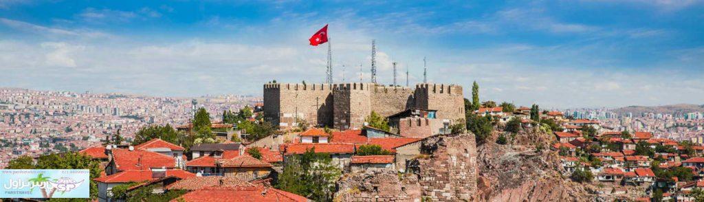 آنکارا یا استانبول؟
