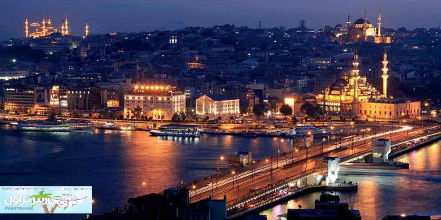 تور استانبول با پارس تراول کو
