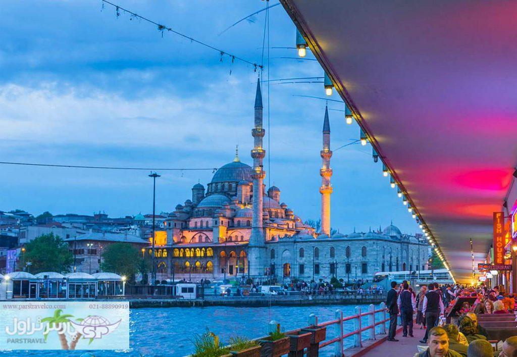 به آنتالیا سفر کنیم یا به استانبول